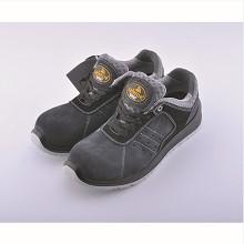 Safetoe L-7331 安全鞋 双 灰色