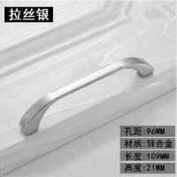 森淼森 欧式锌合金把手 柜门把手 孔距96mm 长度109mm 高度21mm 米白色
