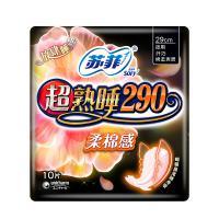 苏菲(SOFY)柔棉夜用卫生巾 290mm 10片/包