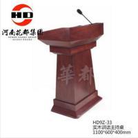 华都 HD9Z-33 台/桌类