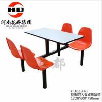 华都 HD8Z-146 台/桌类