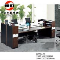 华都 HD9M-50 台/桌类