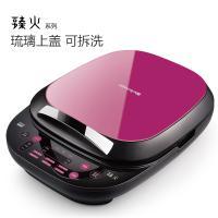 九阳(Joyoung)JK30-D2 煎烤机 玫红色