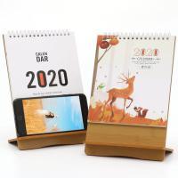 锦兔 木质台历日历创意简约印刷定制 153*238mm