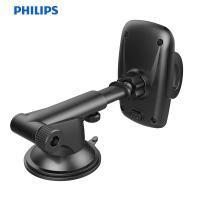 飞利浦(PHILIPS)DLK35002 多功能手机支架 吸盘+出风口两用 适用于车载/桌面/床头/360度导航支架 黑色