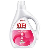 立白 全效磬香洗衣液 2kg