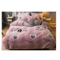 南极人 加厚珊瑚绒四件套 适用于1.5/1.8m/2m床 款式备注 含被套*1 床单*1 枕套*2
