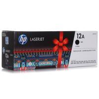 惠普(HP)Q2612A 黑色硒鼓 12A系列 4000页打印量 适用机型:1020/1020Plus/M1005/M1319f/1010/1012/1015/1018/1022/3055/3052/3050/3015 单支装