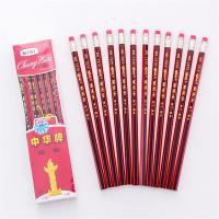 中华 6151 铅笔带橡皮擦 HB 单支