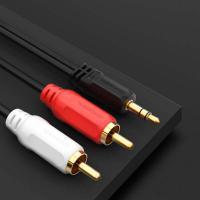 秋叶原(CHOSEAL)QS3002T1D5 音视频连接线 3.5mm一分二莲花头音频线 单条