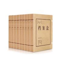 得力(deli)5620 纸制档案盒 A4牛皮纸宽60mm 10只/包 单包
