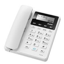 步步高(BBK)HCD007(213)TSD 有绳固定电话机座机 免电池 一键免扰 白色