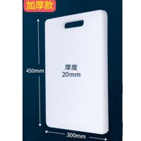 创步(CHUANGBU)大号加厚切菜板 塑料材质 抗菌防霉 450*300*20mm
