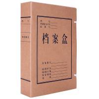 得力(deli)5625 牛皮纸档案盒 10个/袋 黄色 计价单位:袋