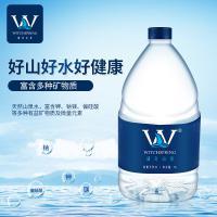 威奇山泉 5L*4瓶 天然山泉水整箱装