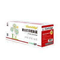 iCartridge LSIC-CC388A-W 黑色粉盒 打印量:1500页 适用于惠普HP P1007/P1008/M128/M126/P1108/P1106/M1213 单只装