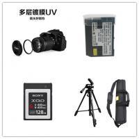 尼康(Nikon)Z7相机配件套装 含三脚架 相机包 钢化膜 备用电池、120G内存卡、UV镜等配件