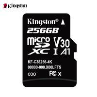 金士顿(Kingston)KF-C38256-4K SD存储卡 256GB容量 U3 C10 A1 V30 4K 读速100MB/s 黑色