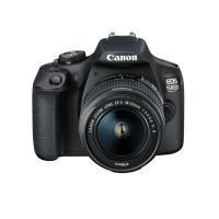 佳能(Canon)EOS 1500D 单反相机 APS画幅CMOS传感器 约2410万像素 3.0英寸液晶屏 自动对焦 无内置存储 配EF-S 18-55mm f/3.5-5.6 IS II镜头 一年...