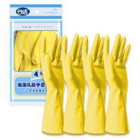 云洁 防水胶皮橡胶手套 M码 黄色 4双装