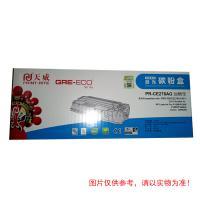 天威(PrintRite)PR-CE278AG 黑色硒鼓 加粉乐 2100页打印量 适用机型:CE278A/CRG328/P1600/P1606DN/LBP6200 单支装