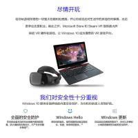 微软(Microsoft)Windows 10 中国政府版(含授权)
