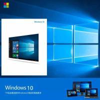 微软(Microsoft)Windows 10 专业版(含授权)