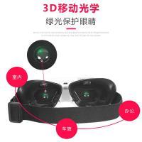 和正(Hezheng)HZ-HYY-1 脉冲波护眼仪 邮政LOGO定制500个起(移印单色 工期20天) 单个 白色