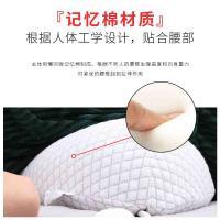 和正(Hezheng)HZ-HYZ-1 多功能腰垫腰部按摩器 加热可调高低 邮政LOGO定制500个起(水洗标定制单色 工期20天) 单个 白色