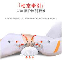 和正(Hezheng)HZ-HYZ-1 多功能腰垫腰部按摩器 加热可调高低 单个 白色 LOGO定制500个起(水洗标定制单色 工期20天)