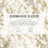 和正(Hezheng)HZ-PW-6 枕头 多功能乳胶颗粒枕振动款 单个 白色 LOGO定制500个起(水洗标定制单色 工期20天)