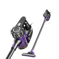小鸭(LittleDuck)XY-GX1911 泰利有线吸尘器 单台 紫色 LOGO定制300个起(丝印 工期7天)