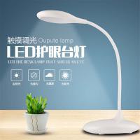 十足酷 KW-M3 台灯 LED护眼充电式 单台 白色 LOGO定制100个起(激光雕刻单色 工期15天)