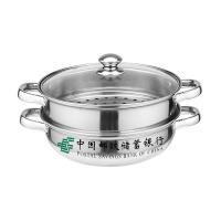 艾铂赫(IBOH)H1001 蒸味-28CM不锈钢蒸锅 邮政LOGO定制500个起(丝印(北京) 工期25-30天) 单个