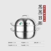 艾铂赫(IBOH)H1036 蒸蒸日膳32CM双层蒸锅 单套 LOGO定制500个起(丝印(北京) 工期25-30天)