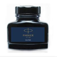 派克(PARKER)配件系列 钢笔墨水蓝黑57ml