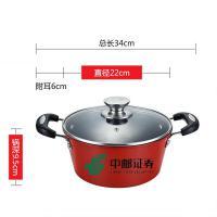 艾铂赫(IBOH)BH-T551 烹饪锅具 馨尚两件套 邮政LOGO定制500套起(丝印(北京) 工期25-30天) 单套 红色