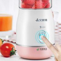 艾美特(AIRMATE)CL0122 榨汁机 便携充电式榨汁机 单台 粉白色 LOGO定制500个起(双色丝印 工期7-10天)
