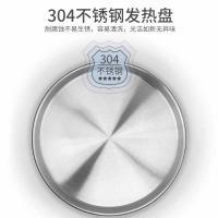 艾美特(AIRMATE)CR1001 折叠电煮锅 单台 白色 LOGO定制500个起(双色丝印 工期7-10天)