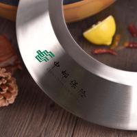 艾铂赫(IBOH)H1035 炒锅 节能优彩无烟不粘锅 邮政LOGO定制500个起(丝印(北京) 工期25-30天) 单个 黄色