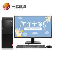 联想(Lenovo)启天M415-B412 台式电脑 Intel酷睿I5-6500 3.2GHz四核 4G-DDR4内存 1T SATA硬盘 2G独显 DVDRW Windows 7 专业版 +19.5英寸显示器 含键鼠 原厂五年上门保修服务 原厂三年硬盘不回收 原厂门到桌服务