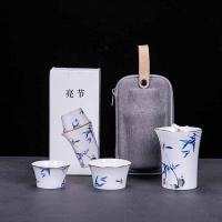 盛欲号 SYH-LJ00B 陶瓷杯 亮节杯随行茶具套装 起订量500套 单套