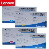 联想(Lenovo)LT181C/M/Y/K 四色粉盒套装(黑/青/红/黄) 黑色1500页/彩色1000页打印量 适用机型:CS181 四支装