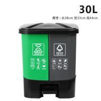 新世纪 商用双桶分类垃圾桶 30L 38*33*44cm 款式备注