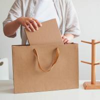 颜旭 牛皮纸袋手提袋 竖款特大号(30*10*40cm) 10个/包 整包装