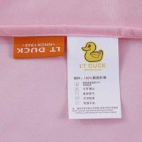 LT DUCK LD1214 床品套件 晴语-粉四件套高支高密环保磨毛印花 邮政订制 起订量1000套 单套