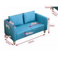 光达(GD)北欧布艺休闲沙发小户型双人位 湖蓝