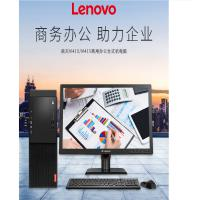 联想(lenovo)启天M415-D004 21.5英寸台式电脑 I5-7500 8G 1TB 集显 DVDRW DOS 黑色 一年质保