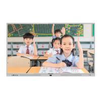 海信(Hisense)LED86W60U 86英寸商用显示教育触控一体机 电子白板