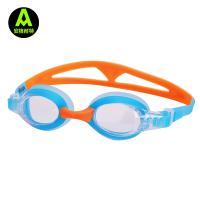 安格耐特(Agnite)F6141 泳镜 蓝色